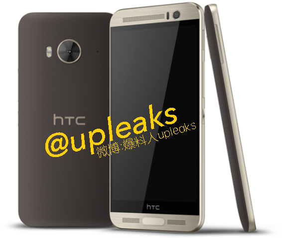 One ME9 Is Another HTC Handset Featuring High-End Specs And Region Exclusivity