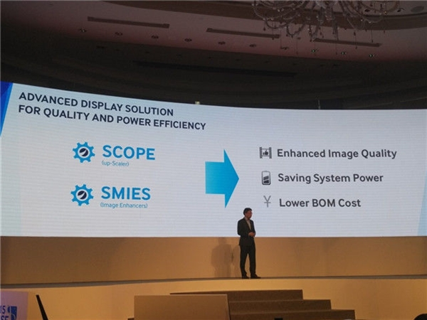 Samsung Showcases Display Driver That Goes From 720p-QHD Via Upscaling