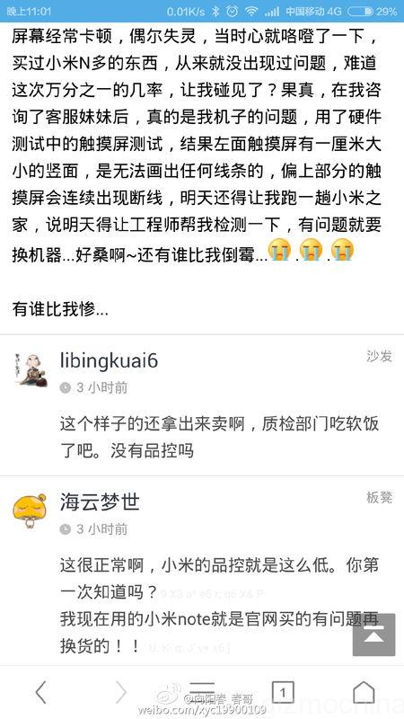 Mi Note Pro Reported To Suffer From Overheating Issues As Well; Snapdragon 810 Inside