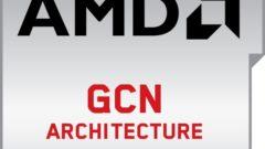 amd-gcn-logo