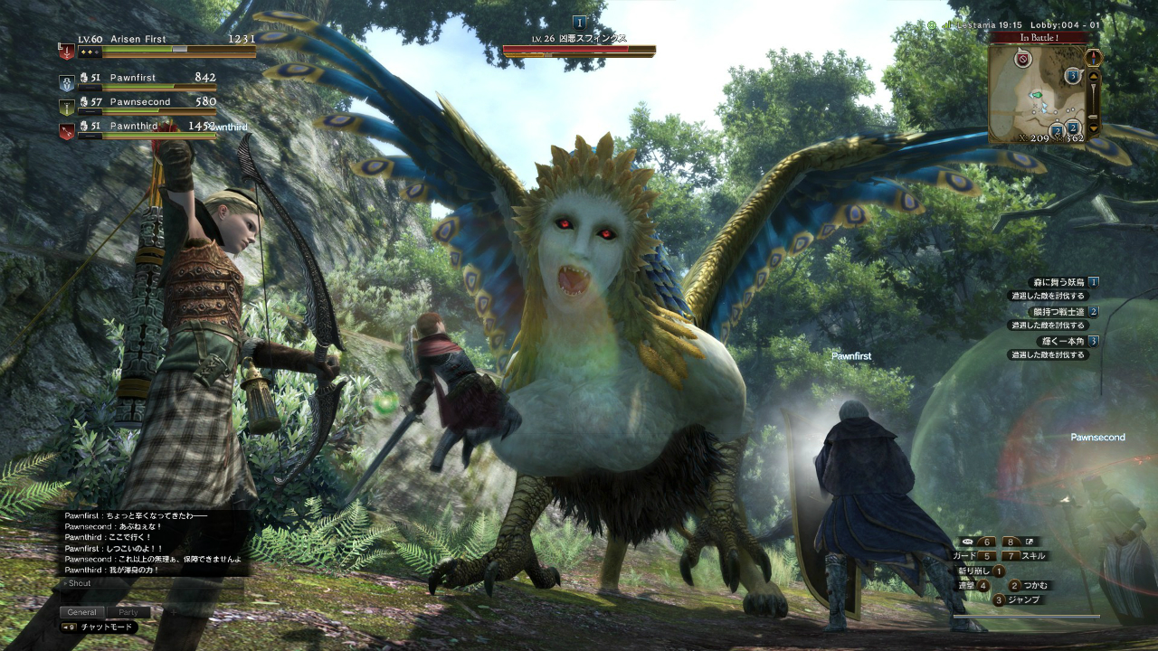 Dragon S Dogma Online Pc Requirements Revealed Closed
