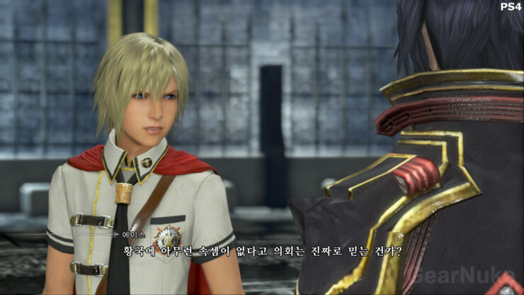 final-fantasy-type-0-hd_20150428173314
