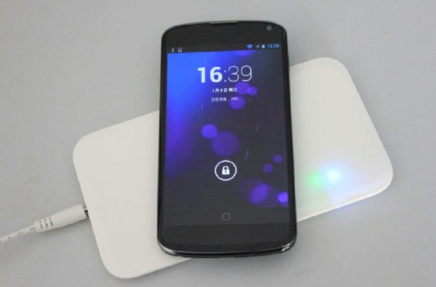 Qi Wireless Chargers Will Soon Support Quick Charge