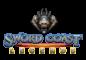 swordcoastlegends-logo