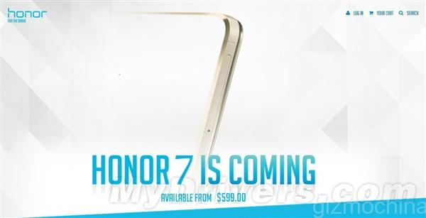 Huawei Honor 7 Expected Price Rumored To Be $599