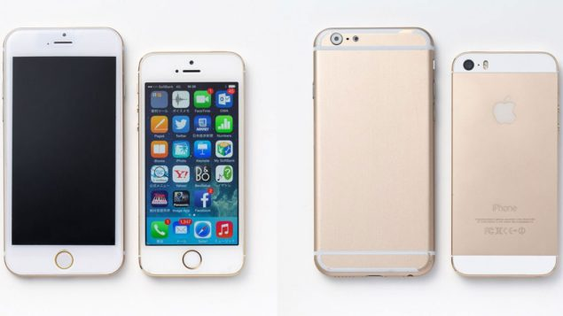 Latest leak Suggests September 8 Release Date Of iPhone 6s