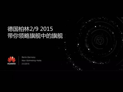 Huawei Mate 8 Images Leaked; Running Kirin 950 And Could Appear At IFA 2015