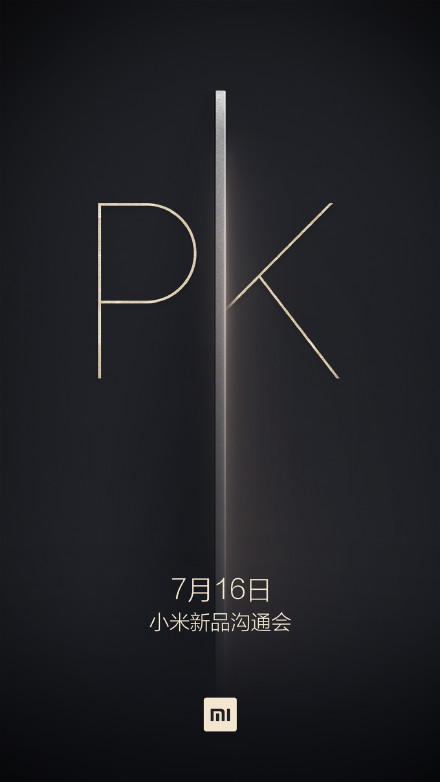 Mi 5 could release on July 16, latest teaser image suggests