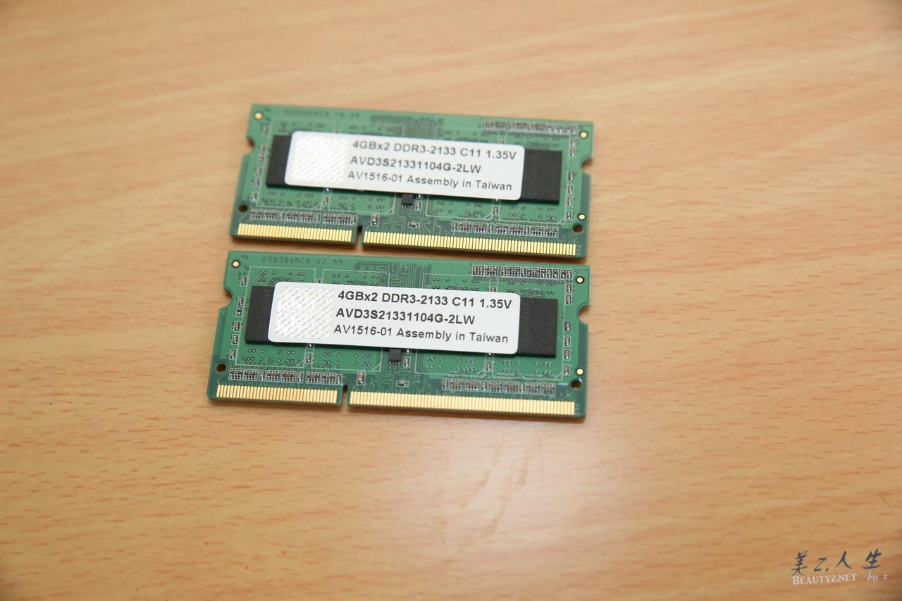 ddr3-so-dimm-memory