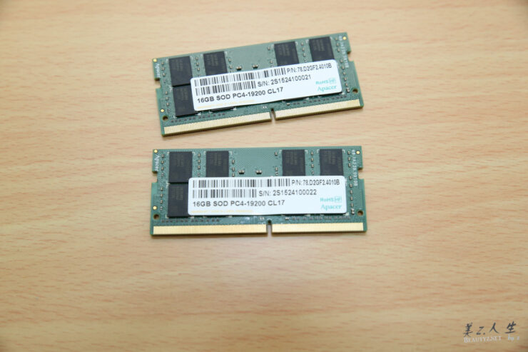 ddr4-so-dimm-memory