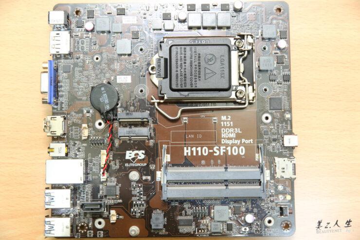 ecs-h110-sf100