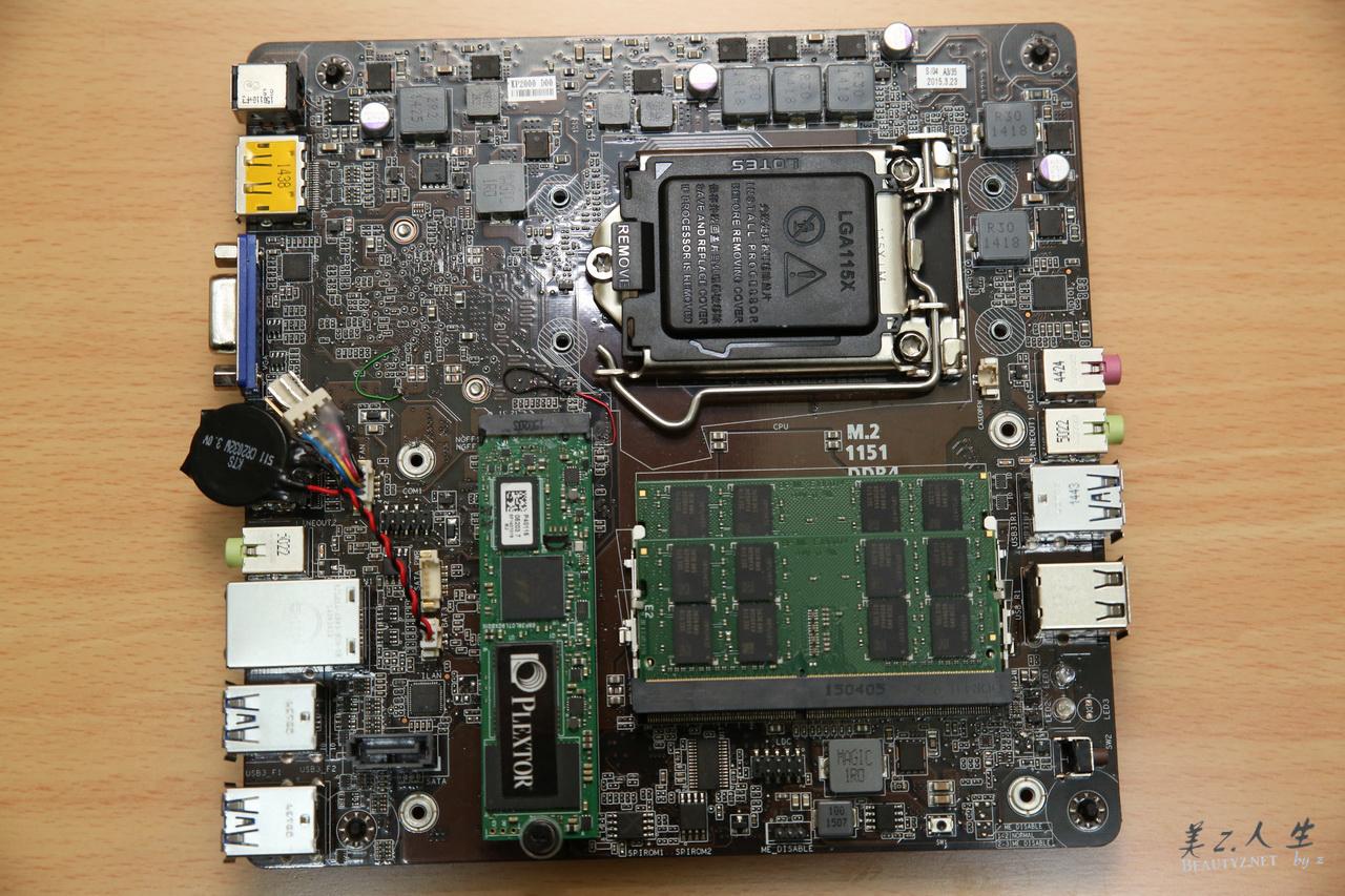 ecs-low-power-skylake-motherboard-loaded
