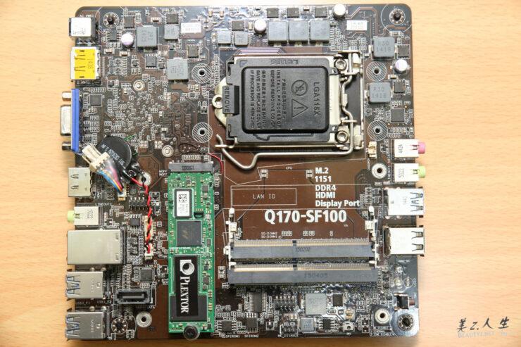 ecs-q170-sf100-motherboard