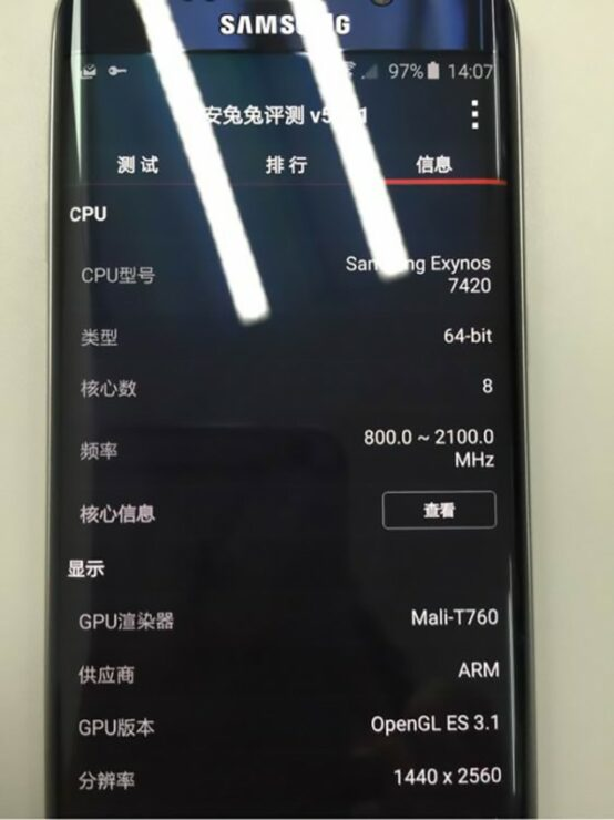 galaxy-s6-edge-plus-specs-635x848