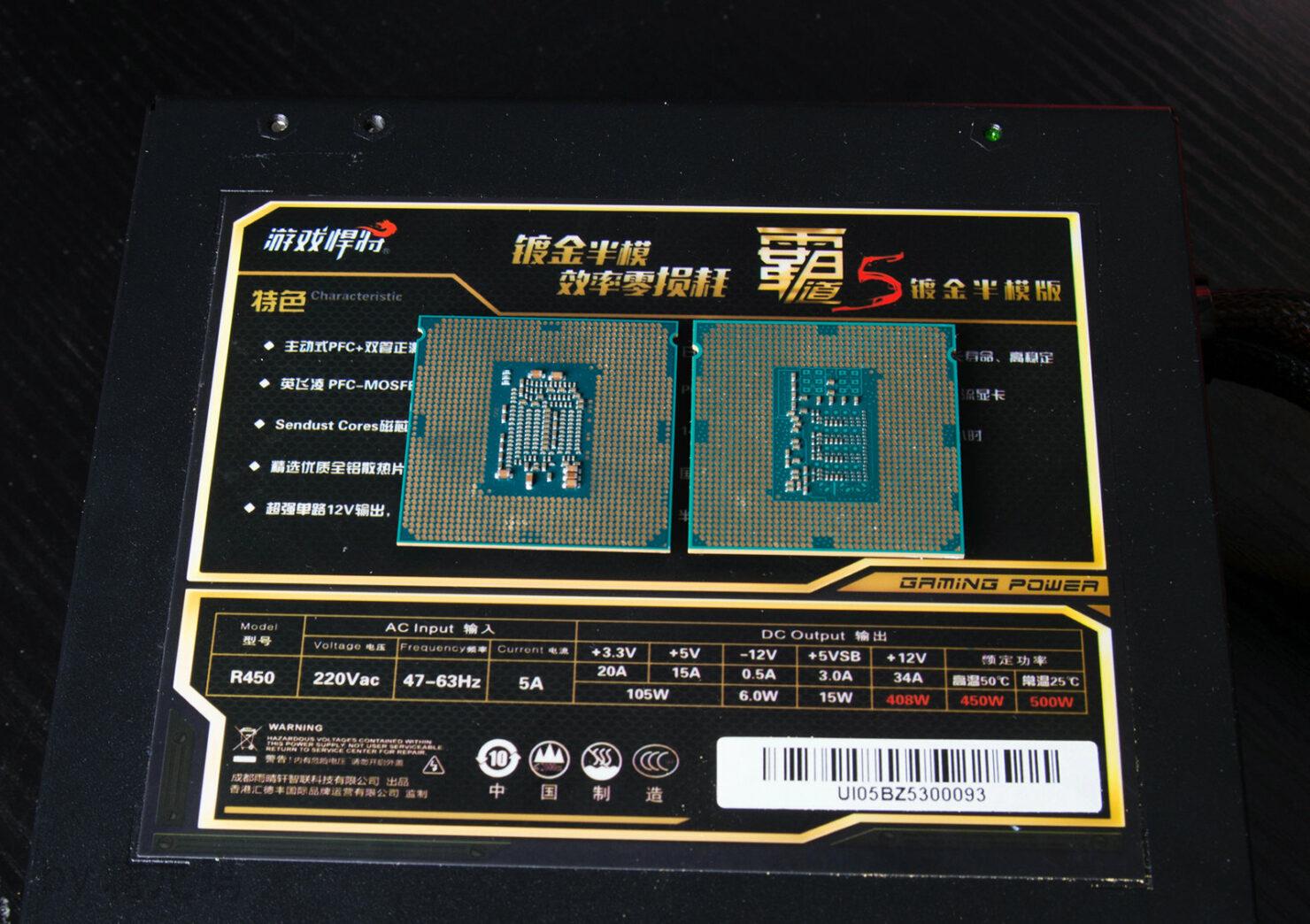 intel-core-i7-6700k-vs-core-i7-4790k_processor-back