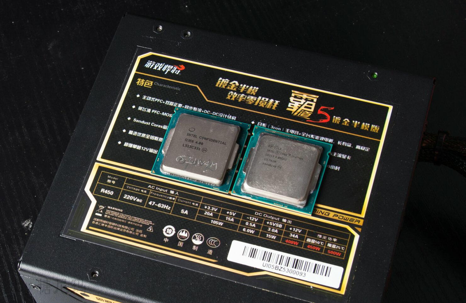 intel-core-i7-6700k-vs-core-i7-4790k_processor-front