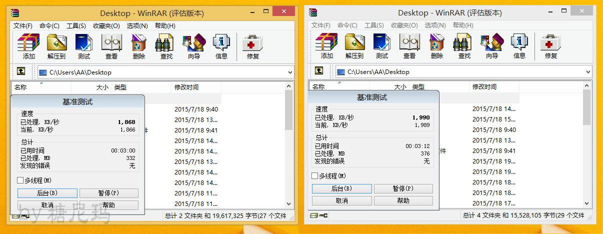 intel-core-i7-6700k-vs-core-i7-4790k_winrar-single-thread