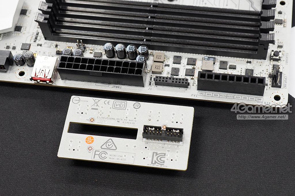 msi-z170a-oc-tools