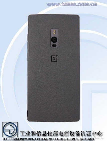 OnePlus-2-is-certified-by-TENAA