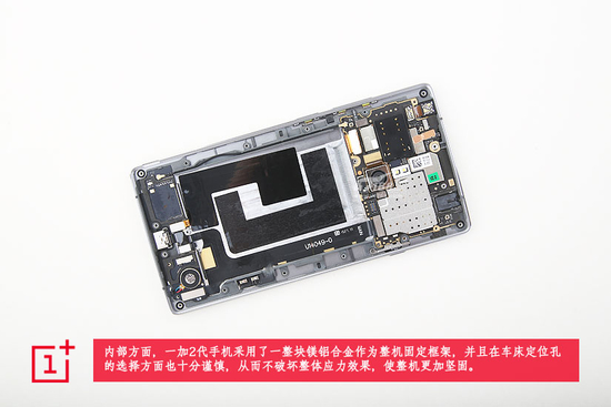 oneplus-2-teardown-it168_11