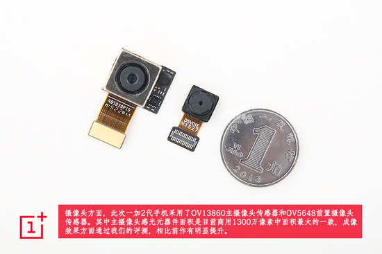 oneplus-2-teardown-it168_14