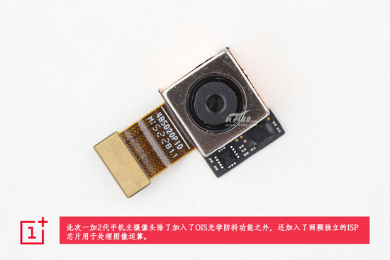 oneplus-2-teardown-it168_15