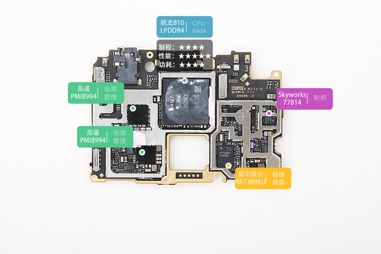 oneplus-2-teardown-it168_18