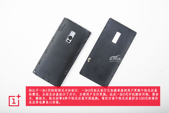 oneplus-2-teardown-it168_3
