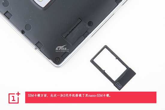 OnePlus 2 Teardown Reveals A Very Professionally Assembled Handset