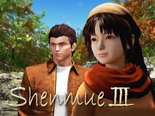 Shenmue III (2)