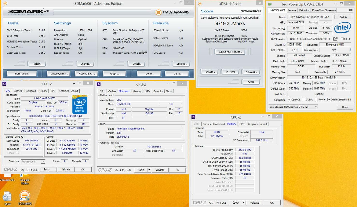 skylake-core-i5-6400t_3dmark-06