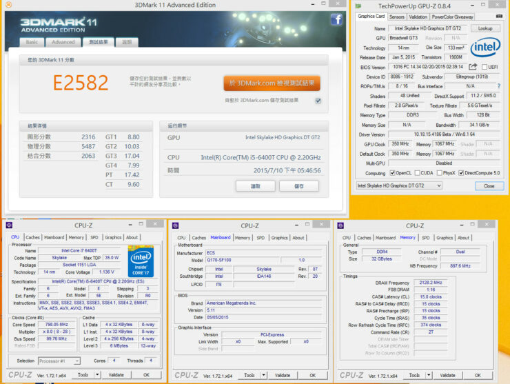 skylake-core-i5-6400t_3dmark-11-entry