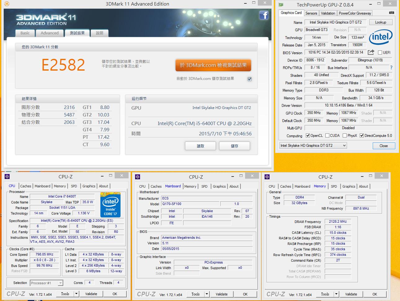 skylake-core-i5-6400t_3dmark-11-entry