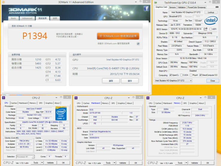 skylake-core-i5-6400t_3dmark-11-performance