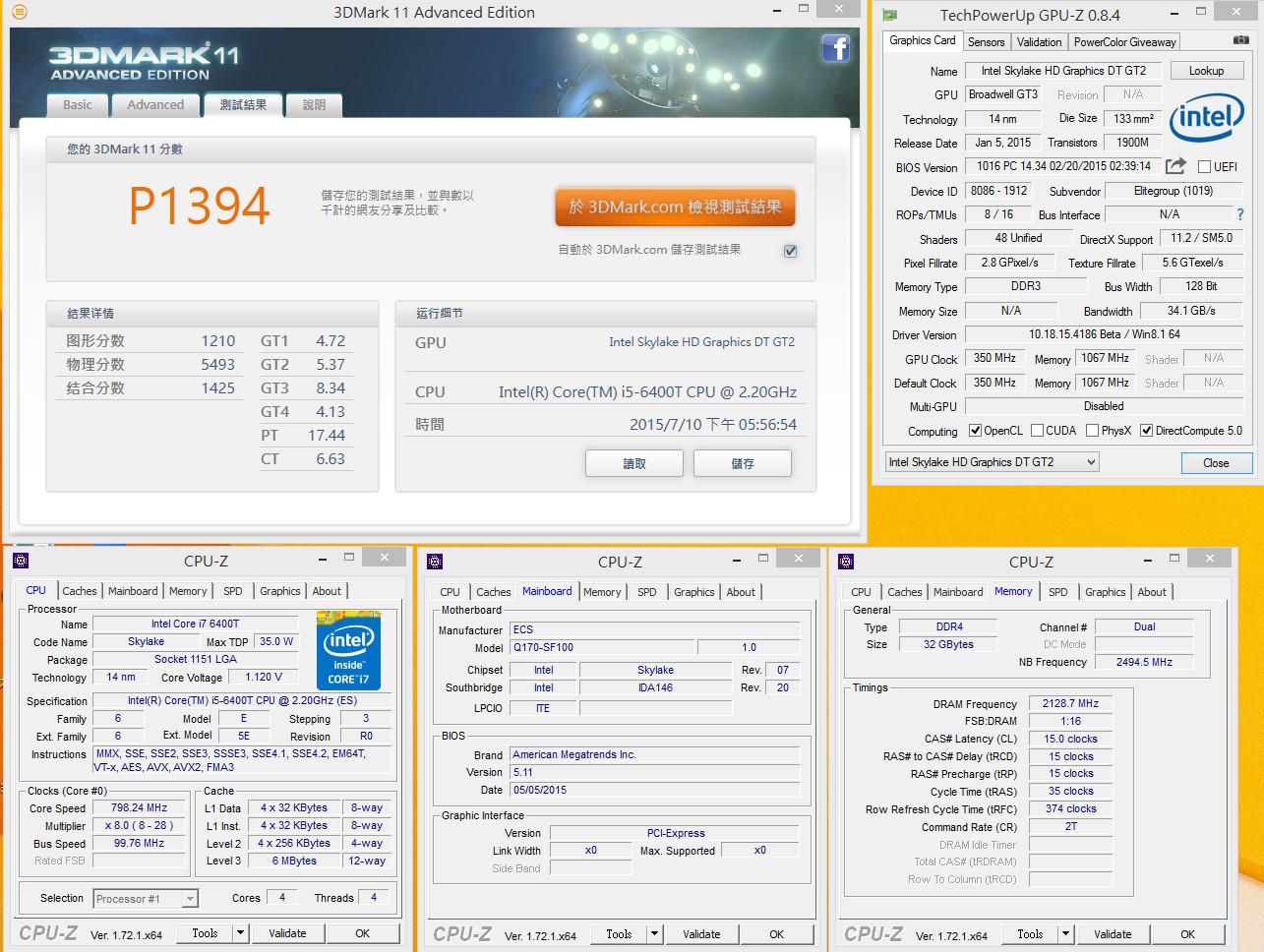 skylake-core-i5-6400t_3dmark-11-performance