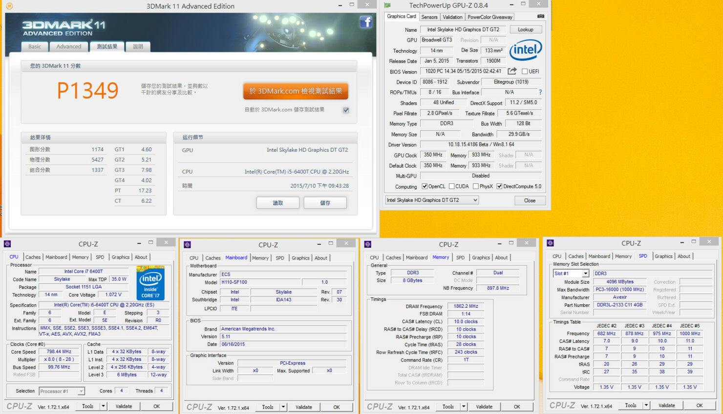 skylake-core-i5-6400t_ddr3_3dmark-11-performance