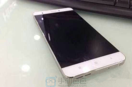 xiaomi-mi-5-allegedly-pictured-in-the-wild-2