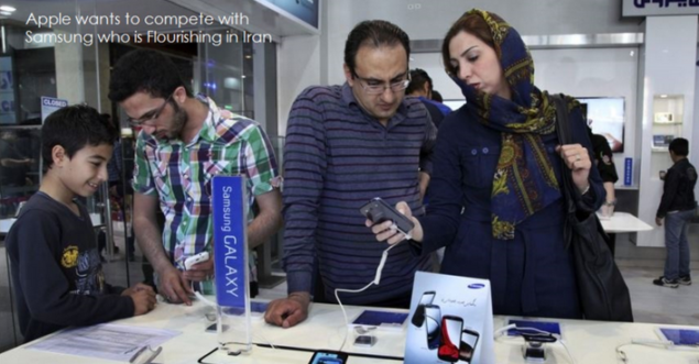 Apple Distribution Deals Could Branch Out To Iran If Nuclear Deal Goes Through