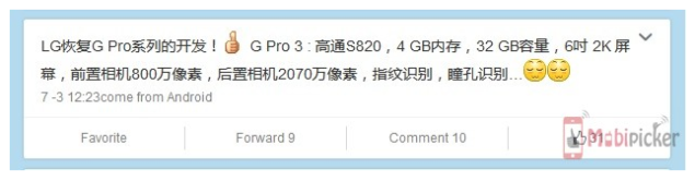 G Pro 3 to feature Snapdragon 820 and Retinal Scanner