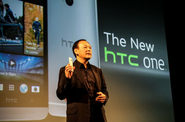 HTC Q2 financials released; tough times for the company