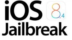 ios-8-4-jailbreak-635x334-3