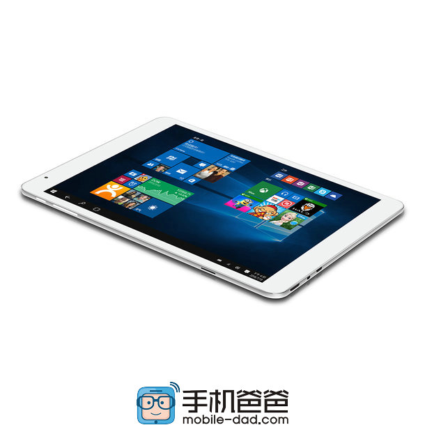 Taipower X98 Pro: Windows 10 Slate That Will Put Android Tablet Makers To Shame