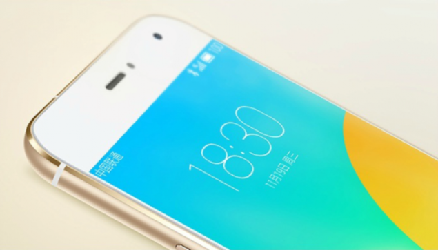 Meizu MX5 Pro Leak Details A Whopping 41 MP Rear And An Exynos 7420
