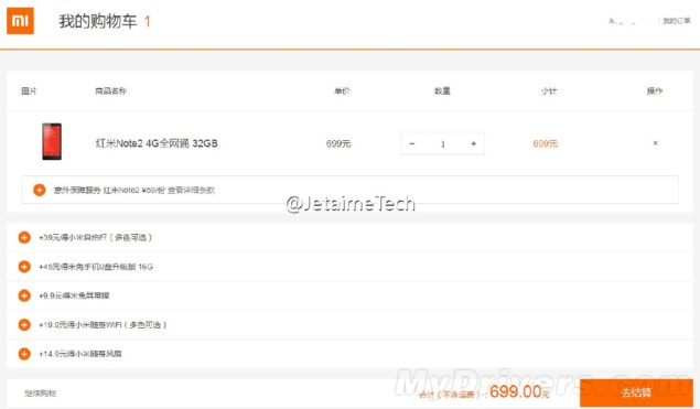 Price Leak Shows MT6795 Powered Xiaomi Redmi Note 2 To Cost Less Than $115 USD