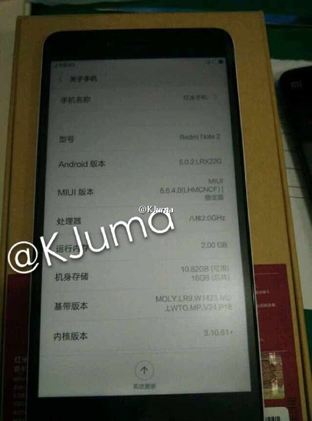 Last Minute Redmi Note 2 Hardware Leak Confirms MT6795 SoC Present
