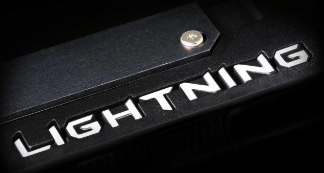 MSI Lightning