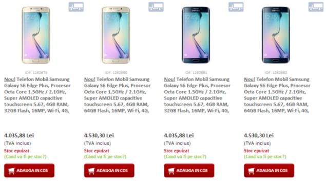 Galaxy-S6-Edge-price-specs-leak
