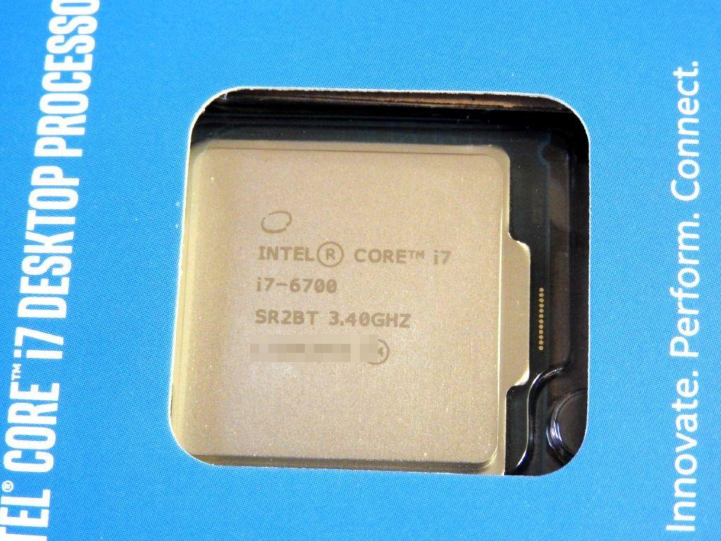 intel-core-i7-6700-skylake-s-processor_2