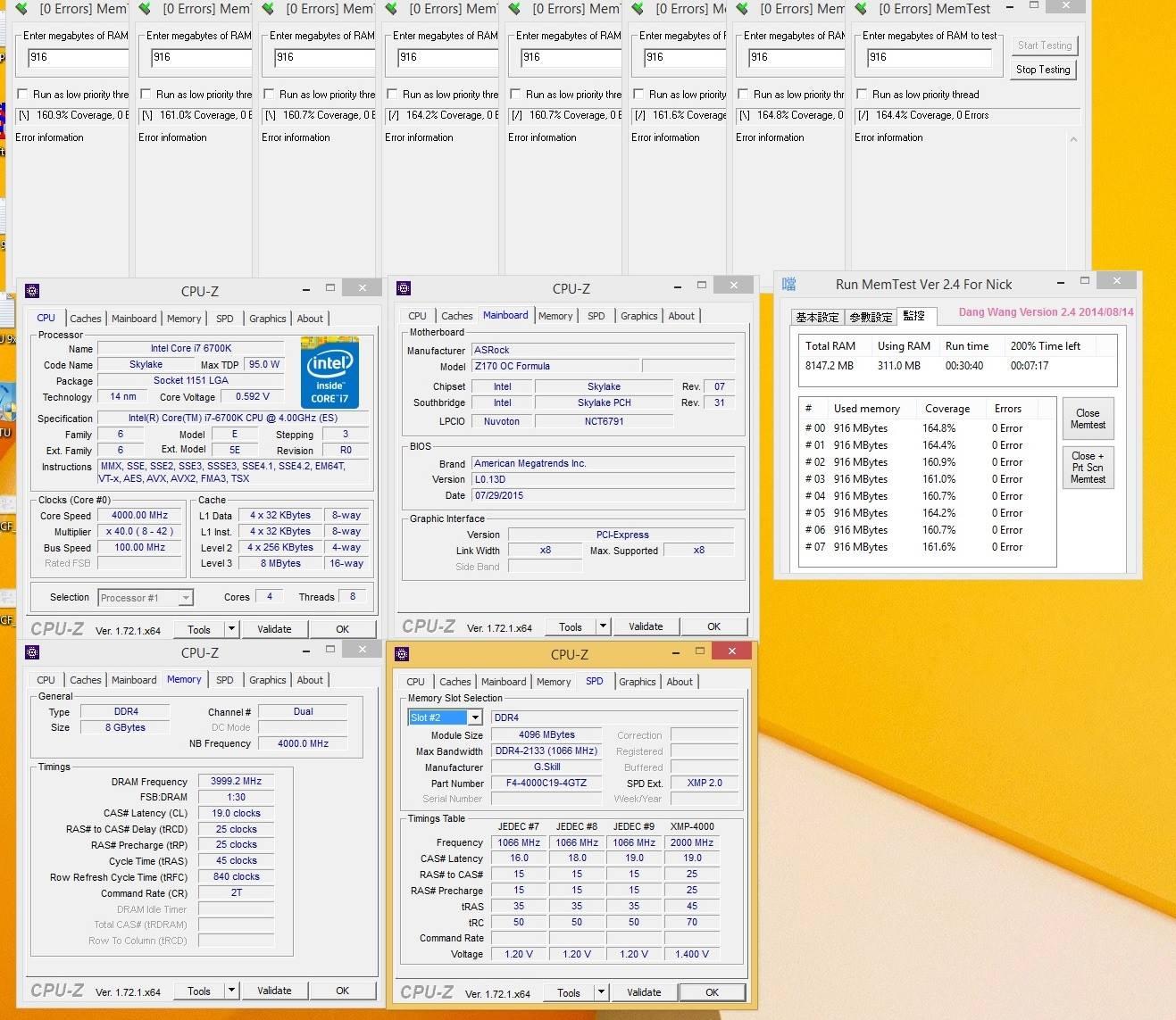intel-core-i7-6700k_4000-mhz_ddr4-memory_2