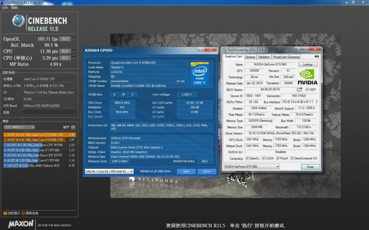 intel-core-i7-6700k_oc_cinebench-r11-5